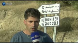 بجاية / سكان قرى بوحمزة يغلقون سد تيشي