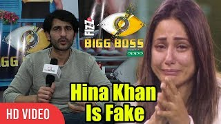 Hina Khan Is Fake | Hiten Tejwani Exclusive Interview After Eviction | Bigg Boss 11
