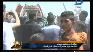 """نجل أحد ضحايا قطار """"العياط"""": مش هسيب حق أبويا - E3lam.Org"""