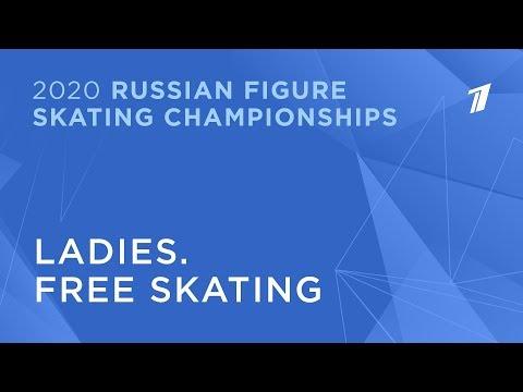 Ladies. Free Skating. 2020 Russian Figure Skating Championships/Женщины. Произвольная программа