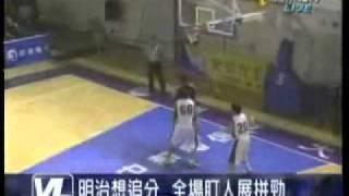 20110221明道盃國際大學籃球邀請賽_緯來體育新聞