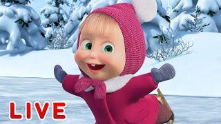Маша и Медведь -  Мультфильмы про Зиму ⛄ Все серии подряд