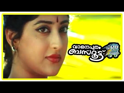 Vamanapuram Bus Route Malayalam Movie | Mohanlal | Runs Bus Service