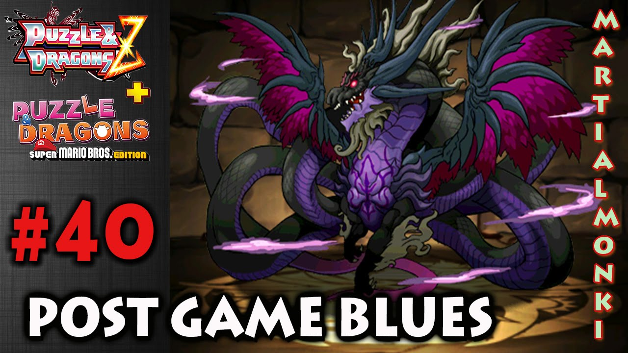 puzzle & dragons z how to play