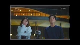 Are You Human Too: Episodes 15-16 » Dramabeans Korean drama recaps