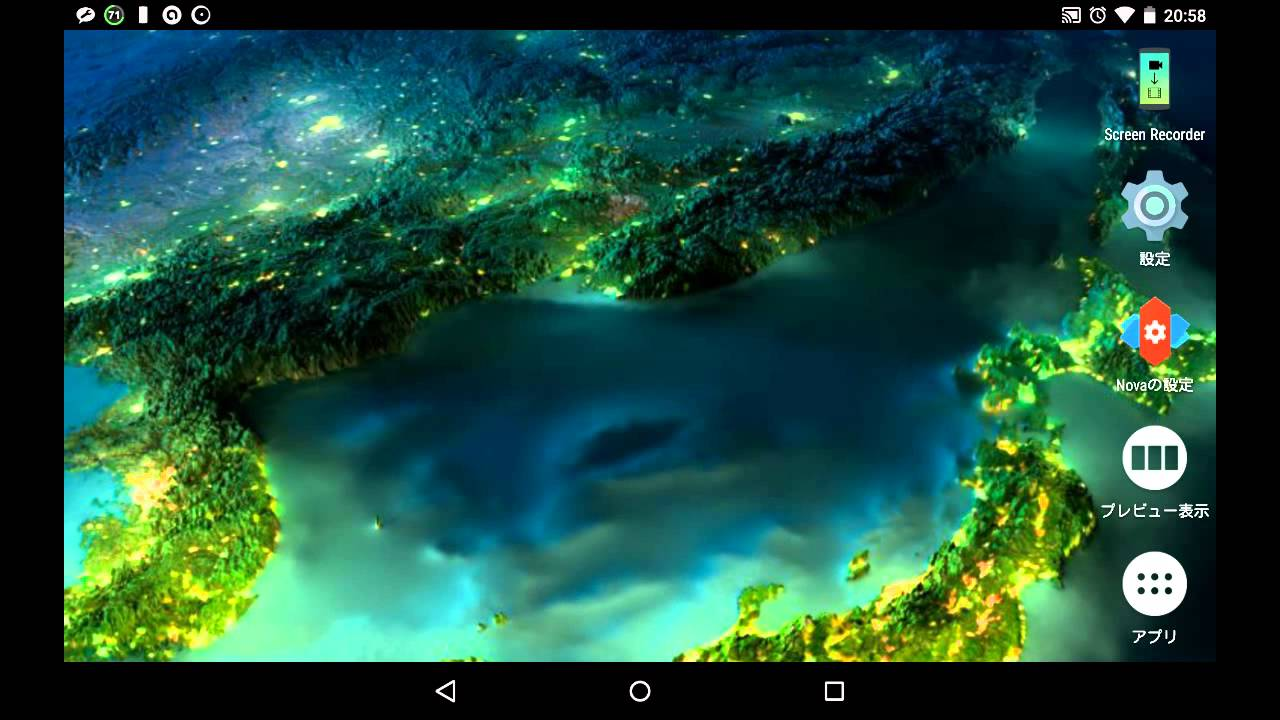 android live android live wallpaper earth satellite live wallpaper voltagebd Choice Image