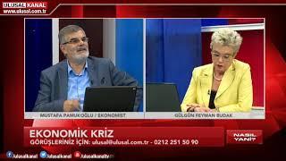 Nasıl Yani- 17 Eylül 2018- Gülgûn Feyman Budak- Mustafa Pamukoğlu-  Ulusal Kanal