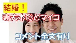 チャンネル登録お願いします→https://www.youtube.com/channel/UC1itdR1...
