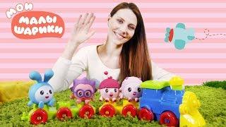 Мои Малышарики-игрушки - Играем в игру: Кто за дверцей - Развивающие видео для малышей