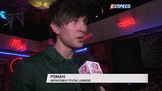 У Києві встановили рекорд України - Найбільша порція пивної закуски в Україні