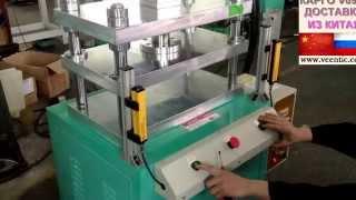 доставка из китая станков и стоимость прессов для изготовления(, 2014-05-14T07:46:32.000Z)