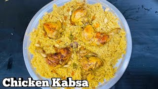 Kabsa / Arabian Kabsa / Chicken Kabsa Biriyani At Home / Golden Life By Priya #arabiankabsa