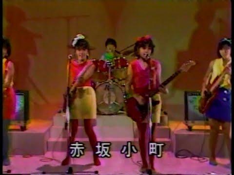 1984 赤坂小町 コアラボーイ コッキィ JAPAN