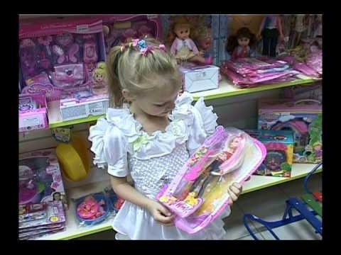 Карлсон - магазин для детей