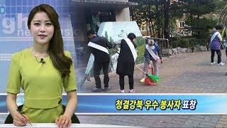 강북구 청결강북 우수 청소 보…