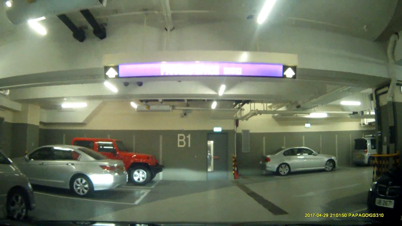 長沙灣喜薈停車場 (入) Heya Crystal Carpark in Cheung Sha Wan (In) - YouTube