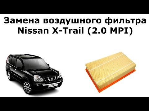 Nissan x trail t31 регламент то