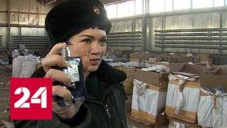 Самарские таможенники арестовали рекордную партию контрафактных духов - Россия 24