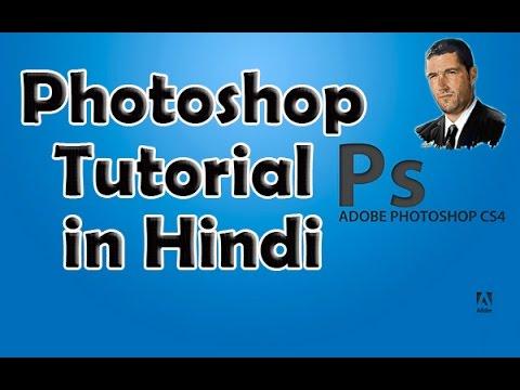 Photoshop cs4 tutorial: understanding layers (beginner) самые.