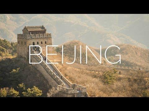 Beijing | Sony A7sii [4K]