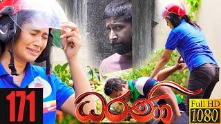 Dharani   Episode 171 12th May 2021 Thumbnail