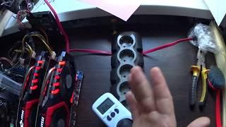 Тест в майнинге GTX 1050 ti от  MSI Gaming  и Gaming X