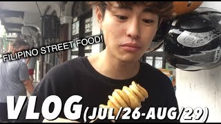 JAPANESE TRIES FILIPINO STREET FOOD!!! (VLOG)