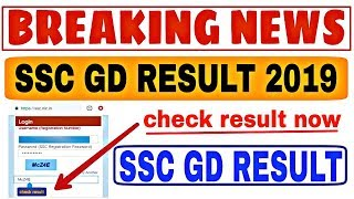 ssc gd constable result 2019...check result now