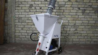 Штукатурная станция РИТМ (запуск, сборка, обзор)