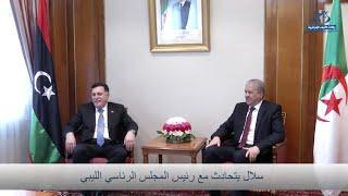سلال يتحادث مع رئيس المجلس الرئاسي الليبي