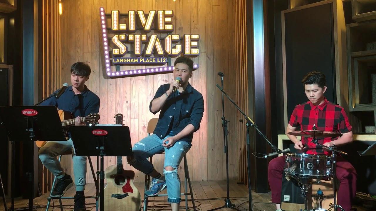 29.03.2018 旺角朗豪坊 Live Stage Langham Place 12/F 享樂團 cover歌# 張學友《怎麼捨得你》 - YouTube
