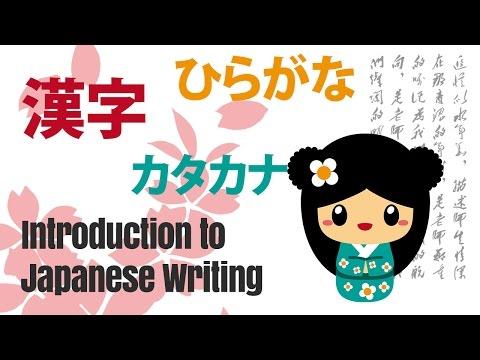 How to write Katakana aiueo