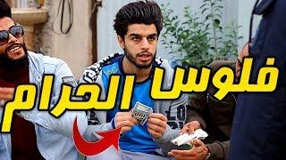 زعل اخوة وتندم شصار ؟ 😔 #فلم عراقي قصير #عمار ماهر
