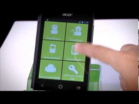 Acer Liquid Z3 OA 3 8 2013