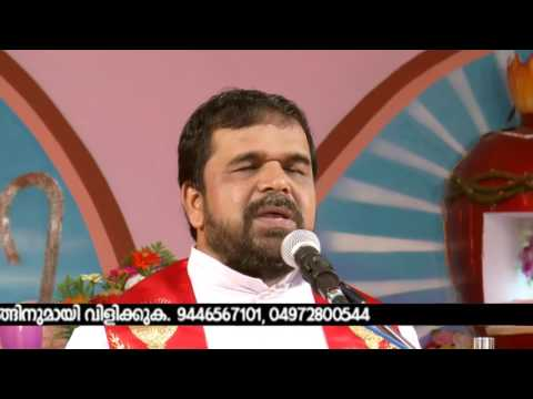 Mother home pariyaram {General Retreat Promo}