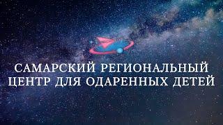 """Большие вызовы секция """"Космические технологии"""""""