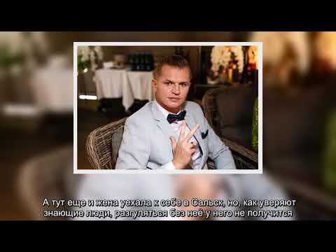 ✅  В отсутствии жены Дмитрий Тарасов развлекается с её двоюродной сестрой