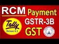 Tally ERP 9-GST Reverse Charge Payment Accounting Entries and Adjustment Part-66
