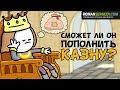Заказать продающее видео для бизнеса RomanSergeevCom 18 mp3