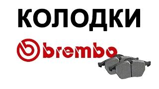 видео Рейтинг производителей тормозных дисков для иномарок 2015