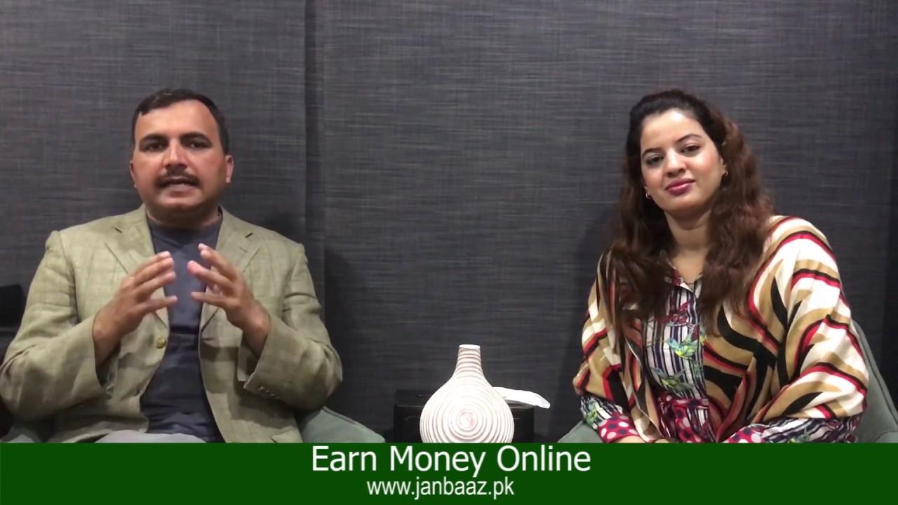 Earn Money Online with Google Adsense (2019) Urdu/Hindi | PART 8