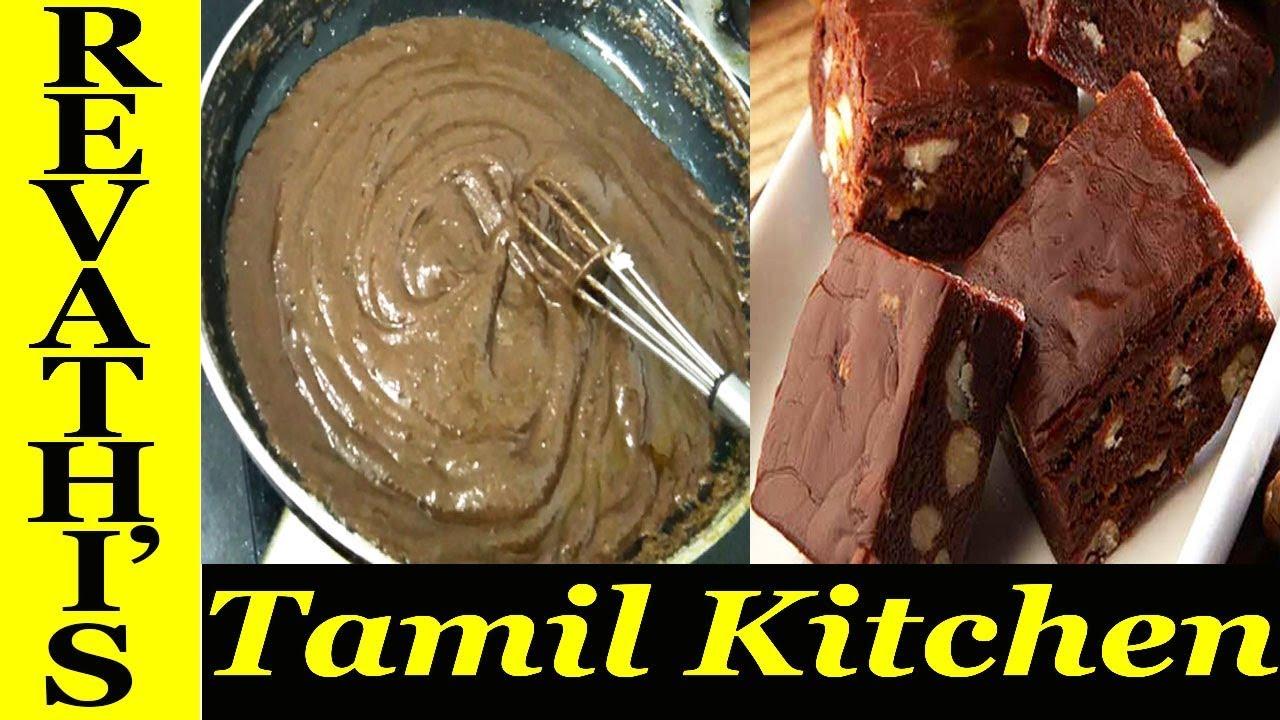 Chocolate Burfi Recipe In Tamil How To Make Chocolate ...