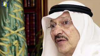 حفل أفتتاح الجامعة العربيه المفتوحة- الحفل كامل