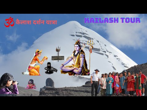 Yatra Holy Place - Yatra Kailash Mansarovar in Hindi, Lord Shiva Face On Kailash most see