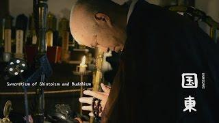 国東 KUNISAKI - Syncretism of Shintoism and Buddhism
