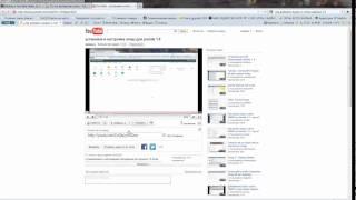 как добавить видео в  joomla 1.6(Понравилось видео? Нажимай ▻ https://goo.gl/XtIlOe Плейлисты моего канала ▻ https://www.youtube.com/user/RogatayaZaba/playlists., 2011-04-30T11:09:34.000Z)