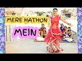 Download mere hatho me nau nau chudiyan dance by beauty n grace dance academy MP3 song and Music Video