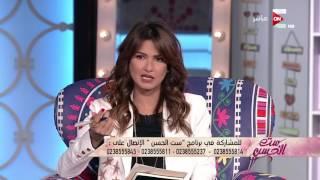 ست الحسن - أعراض ومشاكل الغدة الدرقية وطرق علاجها .. نورا حسب الله