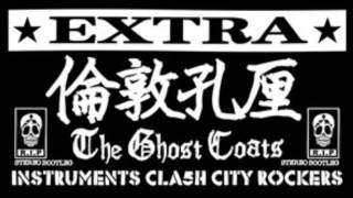 CLASH CITY ROCKERS / THE GHOST COATS