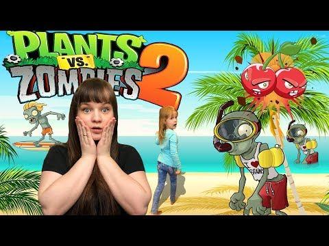 Растения против зомби АНЮТУ ПОХИТИЛИ ЗОМБИ на МОРЕ Plants Vs Zombies